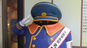 20190113_20080316oizumi02