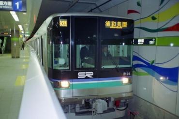 20010328araijuku_ana00
